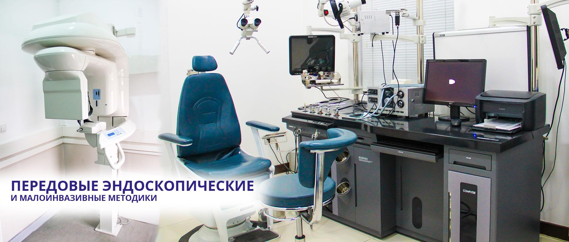 В нашей клинике